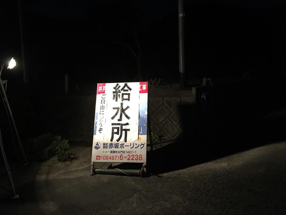 赤坂ボーリング給水所 夜間ライトアップ